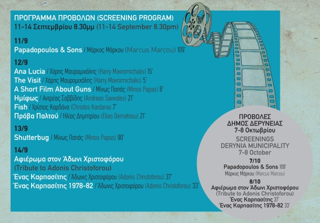 small programme